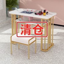 Net red nail table Nordic single double manicure table Double combination Economical special nail table and chair set