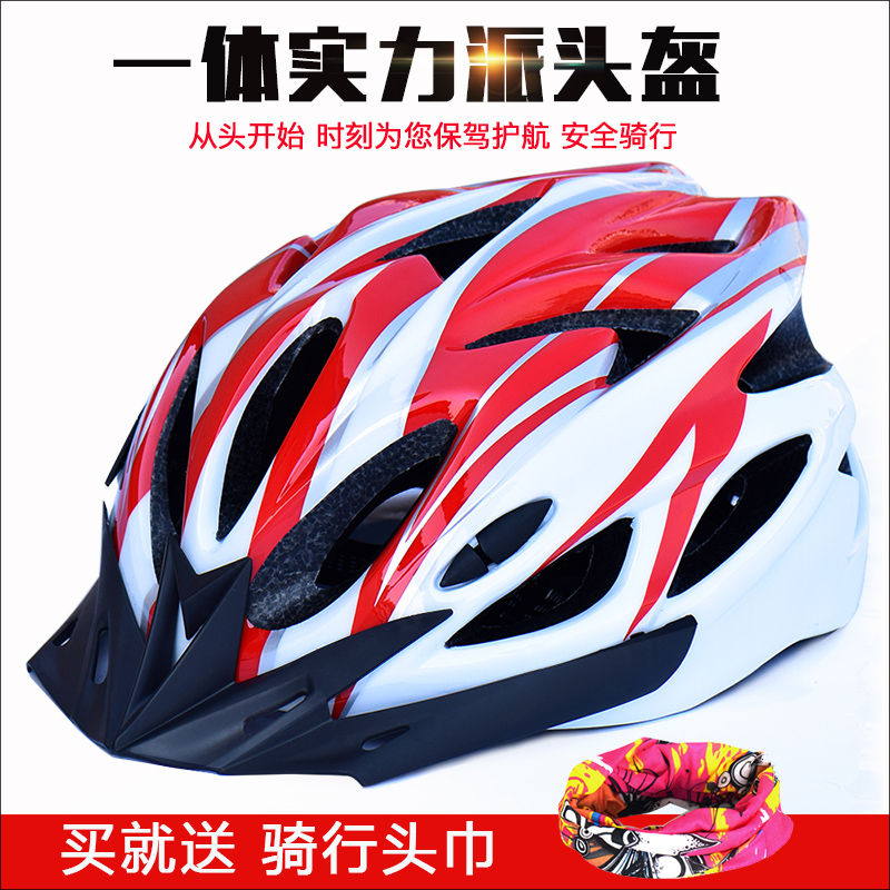 Mountainous bicycle riding helmet integrated form road bicycle riding equipment bicycle safety helmet light for men and women