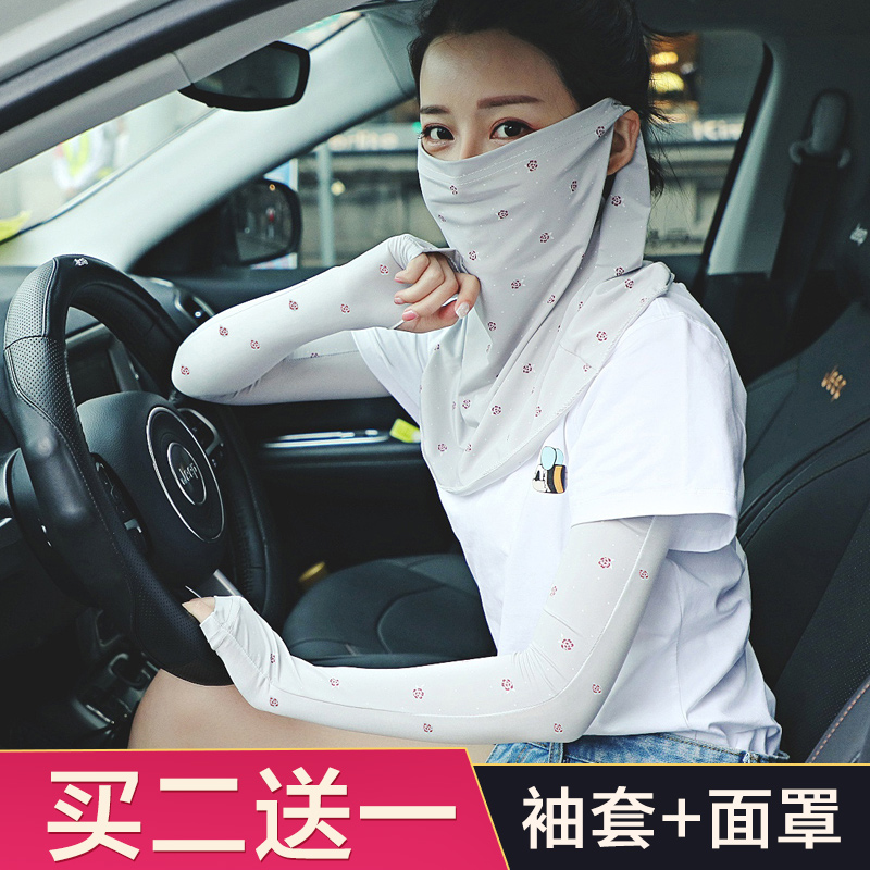 Summer Sunscreen Facial Towel Riding Headscarf Female Neck Protector Ice Neck Neck Protector Face Mask Outdoor Bicycle Sunshade Mask