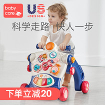 Babycare baby toddle rider cart multi-purpose anti-o-leg baby learning toddle to walk to toddle