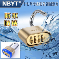 NBYT Waterproof Super Large 304 Stainless Steel Lock Beam Warehouse Truck Door Copper Thousand Layer Code Lock