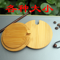 Rond universel tasse couvercle avec cran cuillère trou Bois qualité bambou couvercle écologique couvercle peut être sculpté LOGO