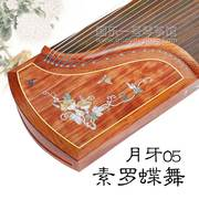 No. 05 Romania Diewu crescent music Petunia playing guzheng spot test