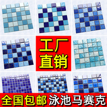 Pool Mosaic Outdoor Fish Pool Tiles Indoor Ceramic Blue Puzzle Custom Wall Tile Dedicated