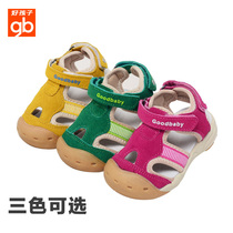 Baby and toddler shoes baby shoes for girls and boys in summer soft non-slip 0-1-3 year old baby shoes