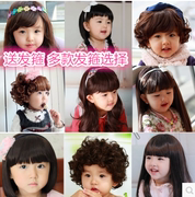 Children photographed baby hair wig portrait photography headdress girls Liu Haiduan hair mail package