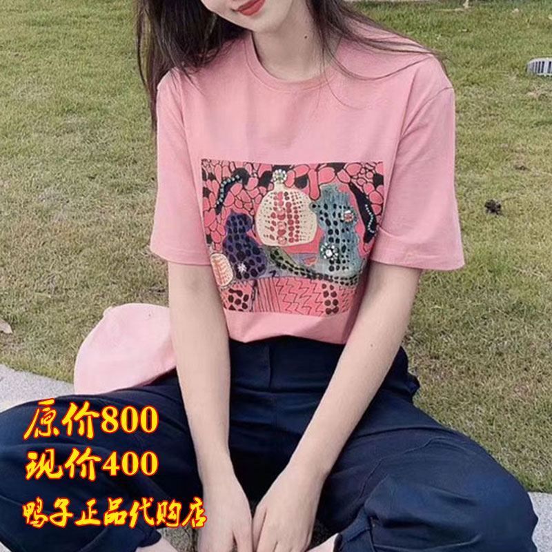 Brother Amaschs new official website womens cabinet 2021 spring summer pink t-shirt womens loose-sleeved top