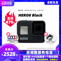 GoPro HERO8 BLACK Sport Waterproof Anti-Shake Live Vlog Camera 4K High Quality Camera