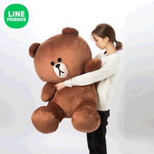 LINE FRIENDS Brown Bear Big Doll Cartoon around 75cm cute plush toy dolls gift