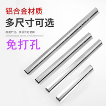 Add single row single suction single plug menu device Restaurant kitchen card single clip small ticket clip Take-out hanging order hanging order artifact