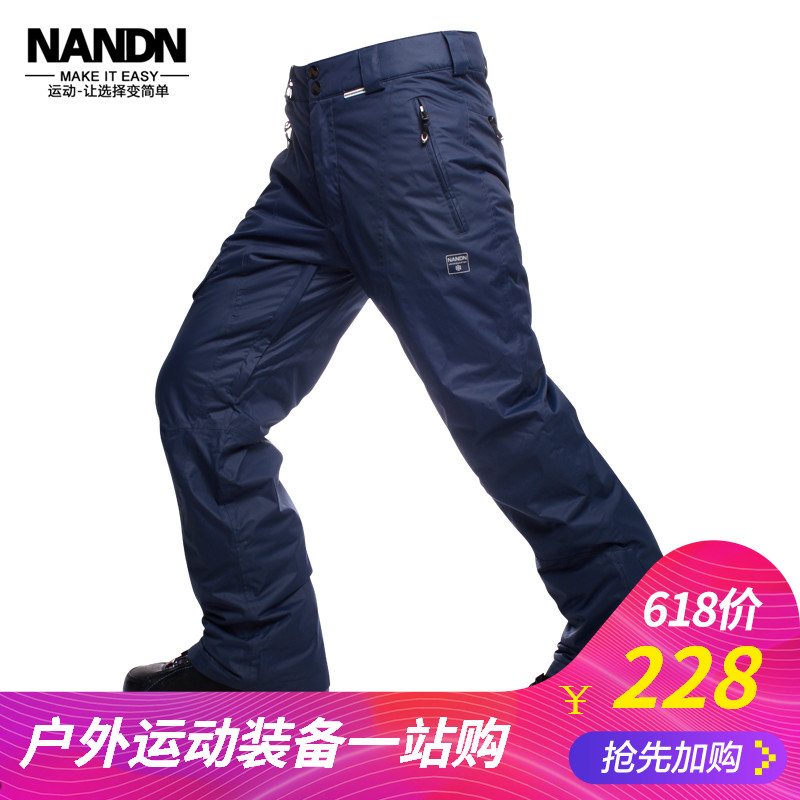 NANDN ski pants Men's single and double board waterproof and windproof breathable trousers winter thickening hiking pants