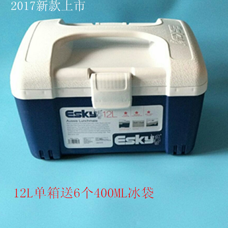 National package Esky incubator 12L refrigeration box fresh-keeping box fishing takeout box outdoor medical high-efficiency heat preservation