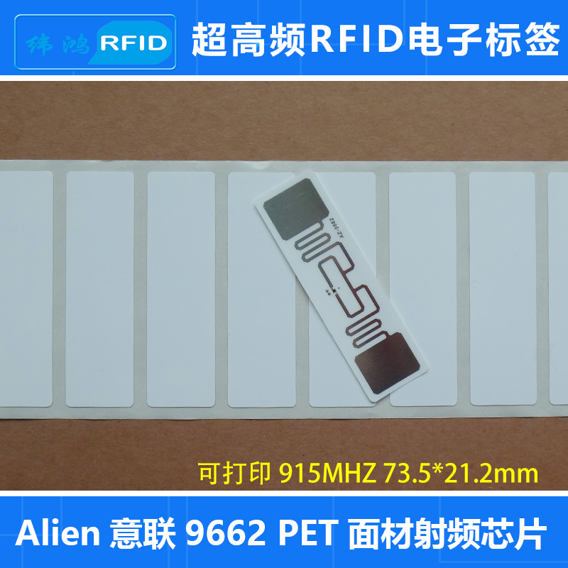 RFID Electronic Label UHF Italian 9662 UHF PET Waterproof and Oil Resistant Alien RF Tag