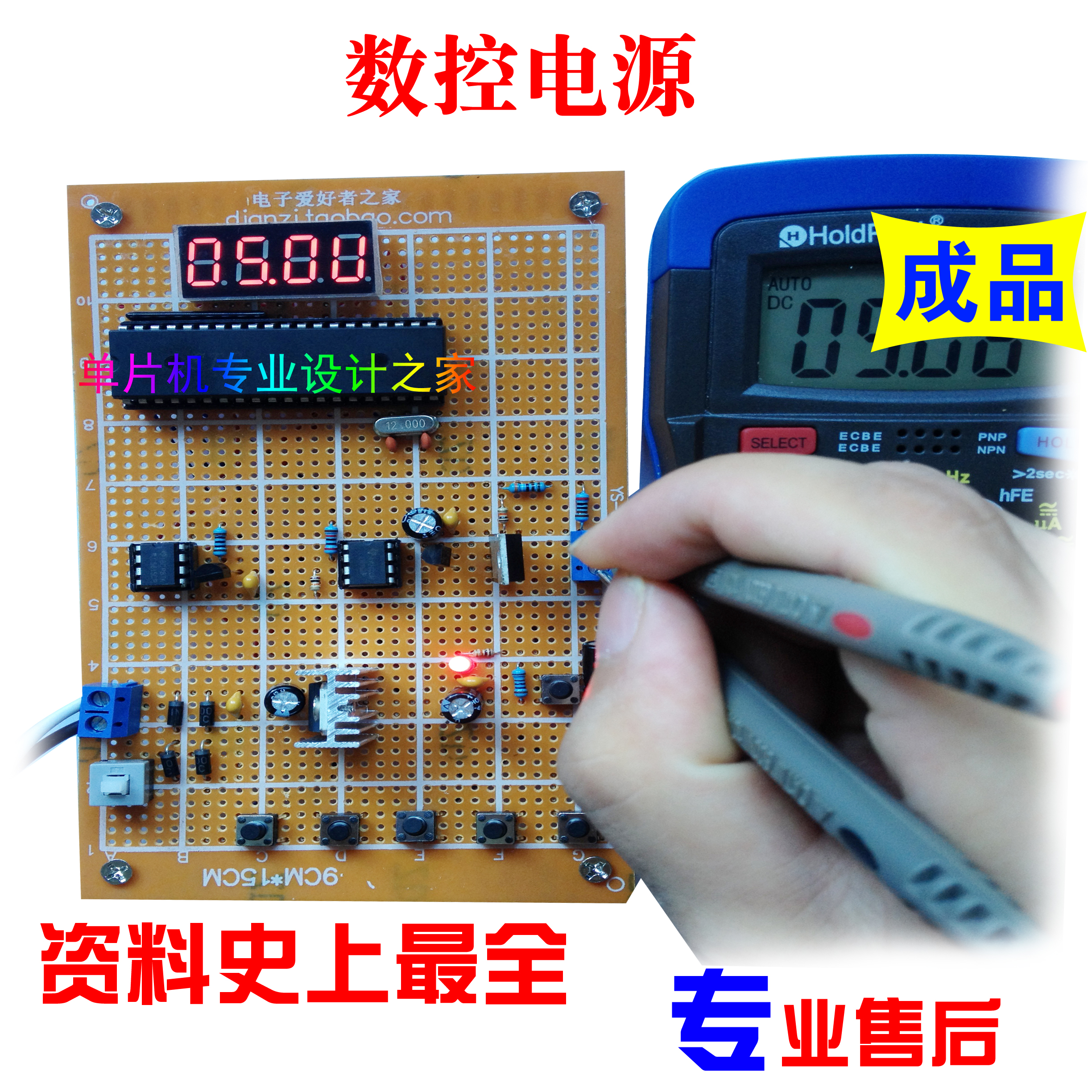 cheap Purchase china agnet New Import STM8S207R8T6 Microcontroller