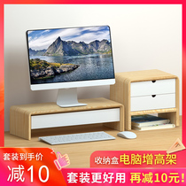 Pad computer screen screen add elevated desktop storage box base solid wood office neck guard notebook.