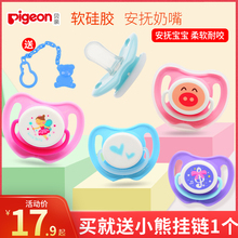 Baby comfort pacifier baby comfort pacifier baby sleeping silicone pacifier with dust cover S/M/L