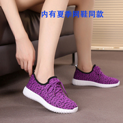 New old Beijing cloth shoes women's breathable comfortable sports shoes running shoes women's fashion casual woven female tennis shoes