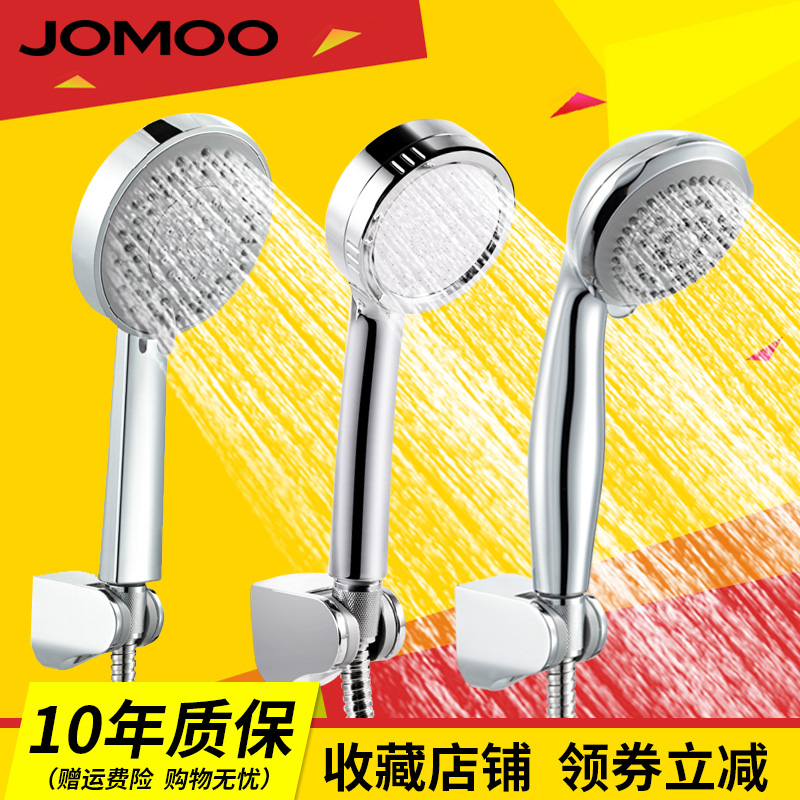 Jiu Muhua Sprinkler Set Bath Lotus Pengtou Hose Rain Bath Shower Hand-held Sprinkler Water Heater Pressurized Flower Sprinkler