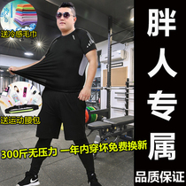 Large size fitness suit Male fat fat increase fat 200-300 kg sports quick-drying tights Running training clothes
