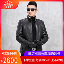 Haining Mink liner goat leather fur one primary color whole Mink leather leather men warm mink fur coat