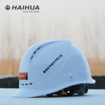 Haihua breathable helmet A3 electric safety helmet national standard construction site construction safety helmet printing
