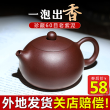 Authentic Yixing famous purple sand teapot full hand ball hole Xishi teapot size capacity single tea set