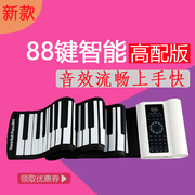 Piano house 88 key professional adult folding portable thick soft keyboard for beginners to practice MIDI