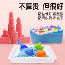 Yuanpai childrens space toy sand set Safe non-toxic sand table magic indoor baby girl non-stick hands