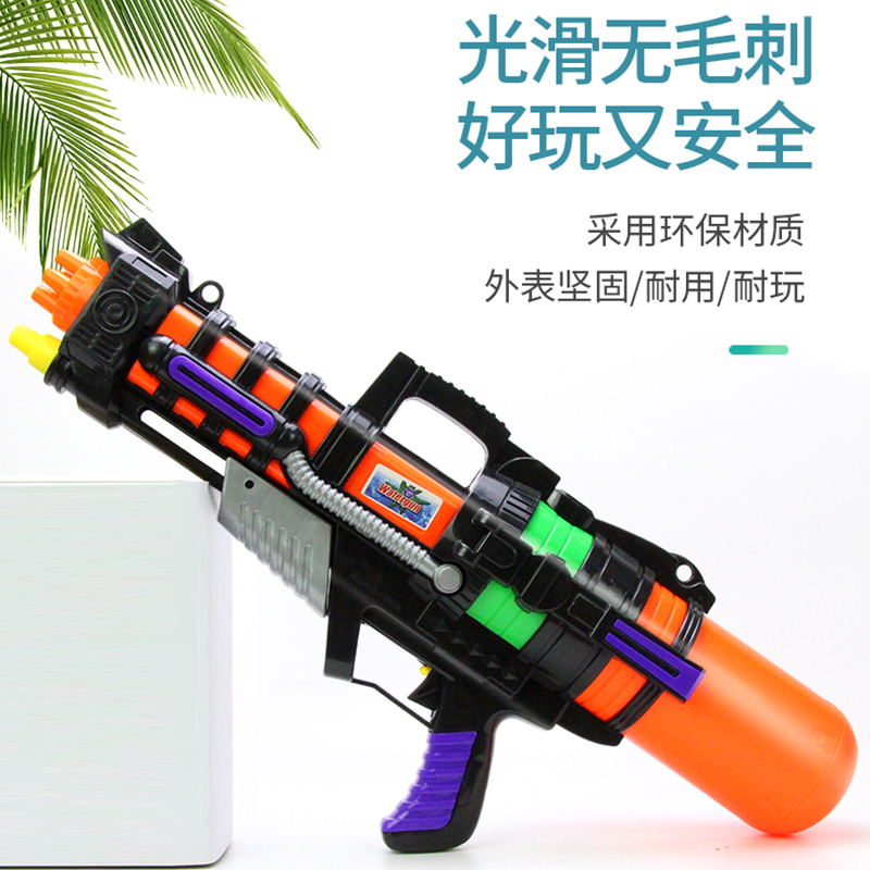 Children's Water Gun Boys Large Artifact High Pressure Super Large Capacity Sprinkler Kindergarten Pull Water Battle Toys