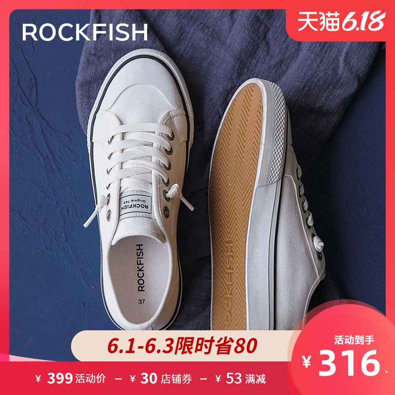 Rockfish splash proof canvas shoes women's small white shoes 2020 new women's shoes summer thin breathable explosive board shoes