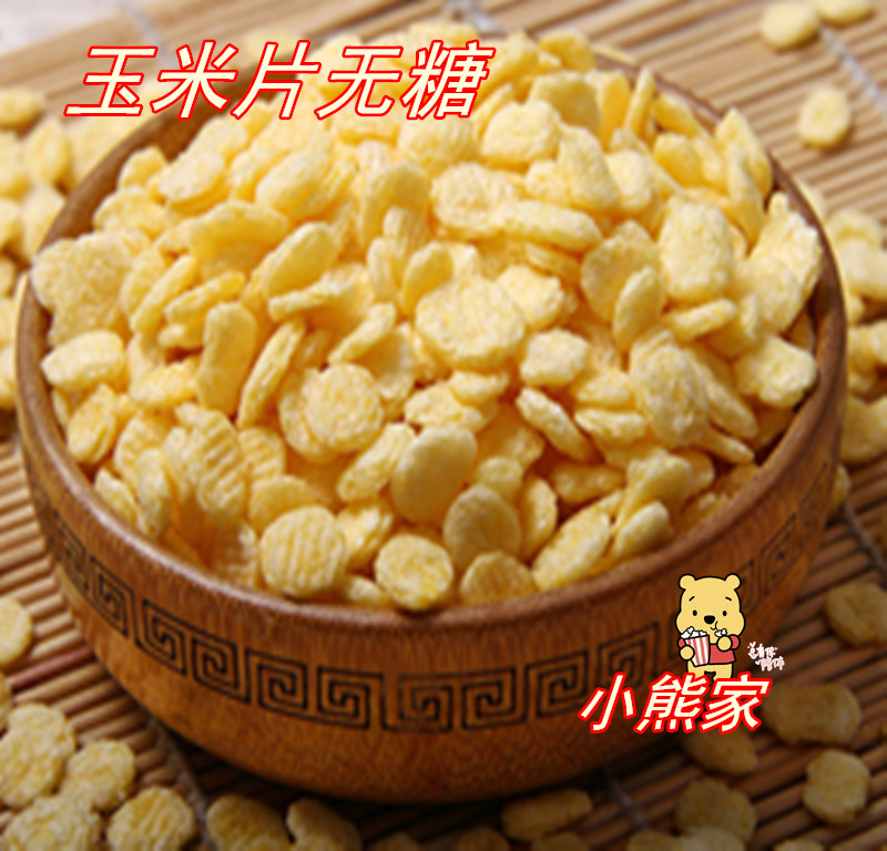 Кукурузные хлопья кролика кролика зерно хомяк голландский свинья дракон кошка tianzhou зубная закуска 500 граммов 2 фунта