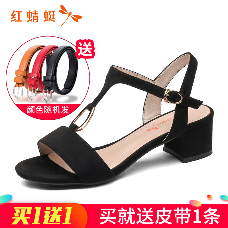 Red Dragonfly Women's Shoes with Mid-heel Sandals New Genuine Open-toe Fashion Slip-proof Casual Women's Sandals