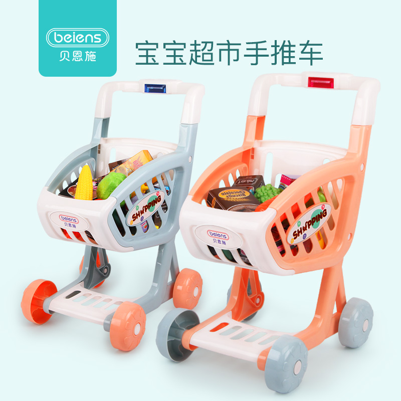 Bainshi Children's and Girls'Toy Shopping Cart Passing Home Baby Kitchen Set Supermarket Trolley 3-6 Years Old