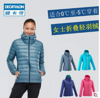 [The goods stop production and no stock]Decathlon outdoor light down jacket women hooded warm light short paragraph authentic ski suit QUECHUA