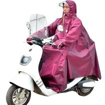 Летний дождевик мотоцикл ветрозащитный плащ аккумулятор автомобиля взрослый утолщение увеличить двойной езда мужской электромобиль