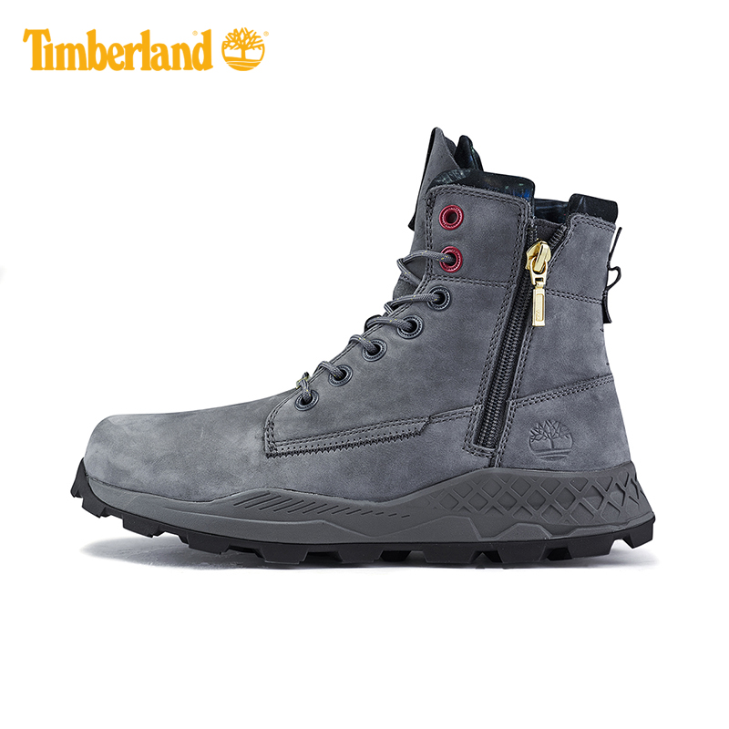 Star exclusive timberland timberland men's shoes spring 20 new Brooklyn shoes a41aw