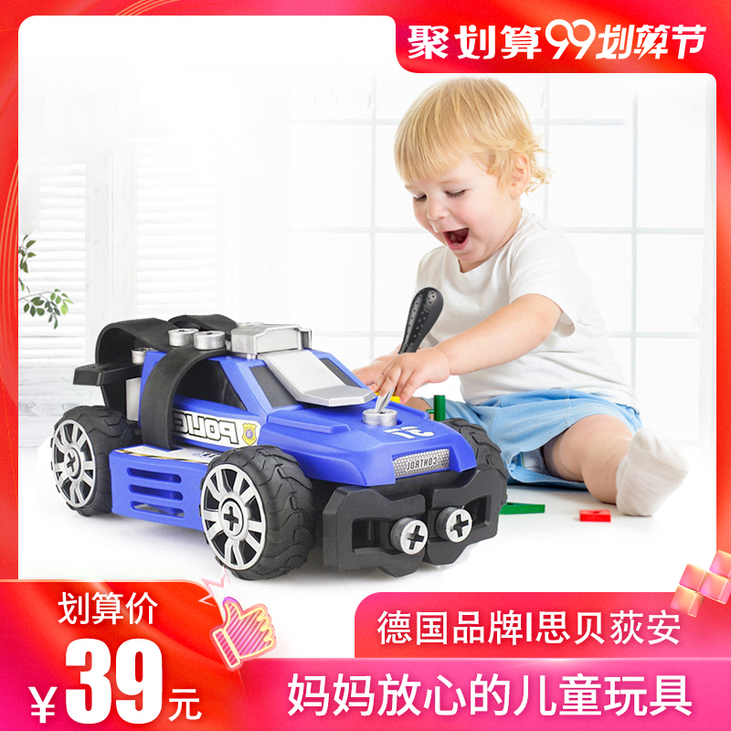 Removal of toys, assembly screw and nut combination, assembly of boys and children's puzzle, disassembly and assembly of building blocks