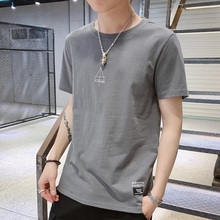 Men's T-shirt, Long Sleeve, New Style, 2019 Fall Pure Cotton Bottom Shirt, Men's Jacket, Short Sleeve Clothes and Sanitary Clothes