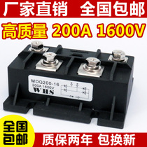 MDQ200A1600V High Power Single Phase Rectifier Bridge Module MDQ200A-16 Rectifier Bridge Stack