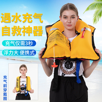 Portable professional air-inflatable adult life jacket automatic inflatable swimming life jacket surf yacht marine