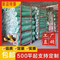 Home decoration ground protection film home floor tile interior wooden floor thickened protective mat disposable film
