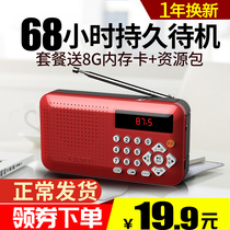 Fan Ding F1 radio MP3 old man mini mini stereo card Speaker new portable music player Walkman rechargeable childrens music old people outside listening to opera Book Review Machine