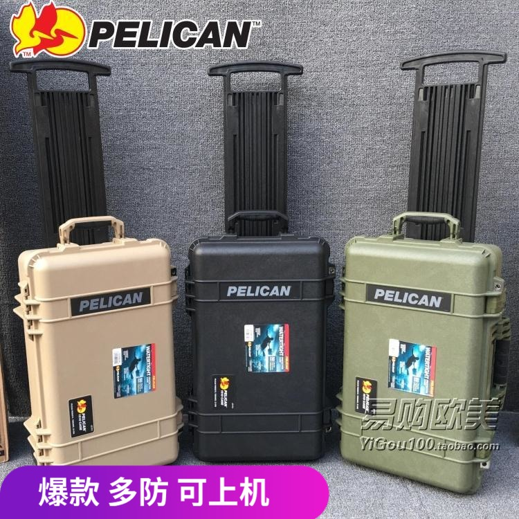 Imported American PELICAN sent 1510 moisture-proof 22 inch suitcase 1535 SLR camera safety box