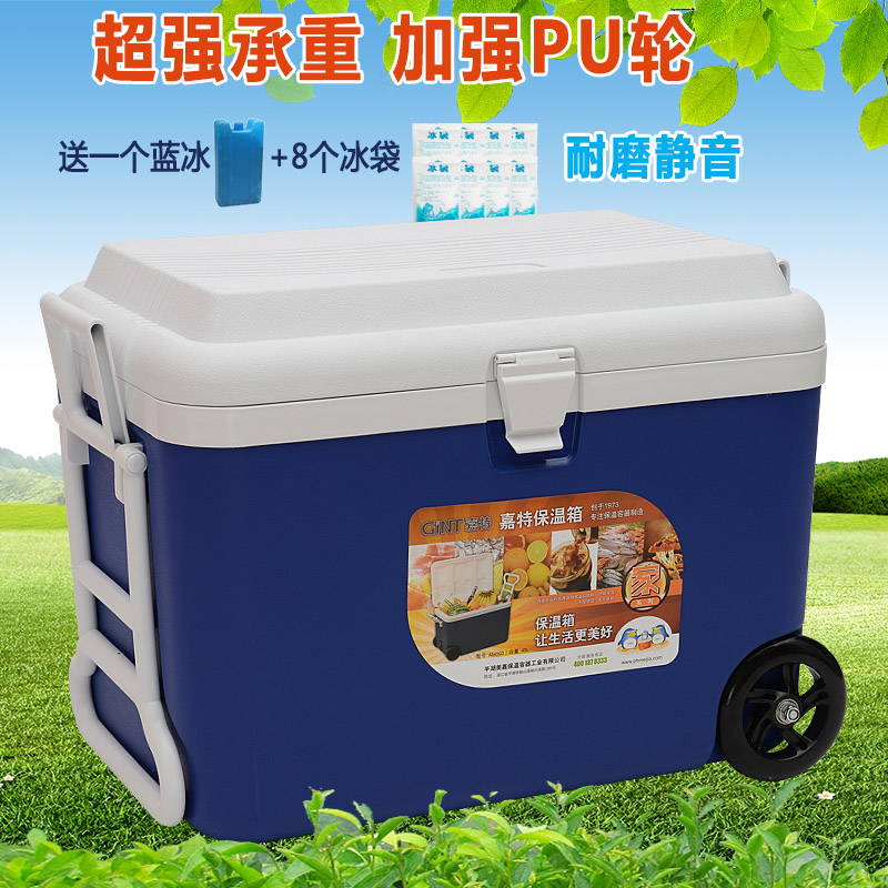 Jiate Food Incubator Outdoor Ice Bucket Takeaway Meal box Mobile Cabinet 50L l Commercial Refrigerator