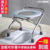 Chaise de maternité pliable toilettes pour personnes âgées toilettes mobiles portables simple tabouret de toilette en acier inoxydable ménage