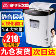 Effective office shredder household electric mute high power small particles of commercial secret mini mill