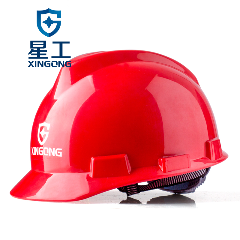 Safety helmet, Beijing Xinggong import ABS helmet, electric insulation site construction, anti-mite helmet, free printing