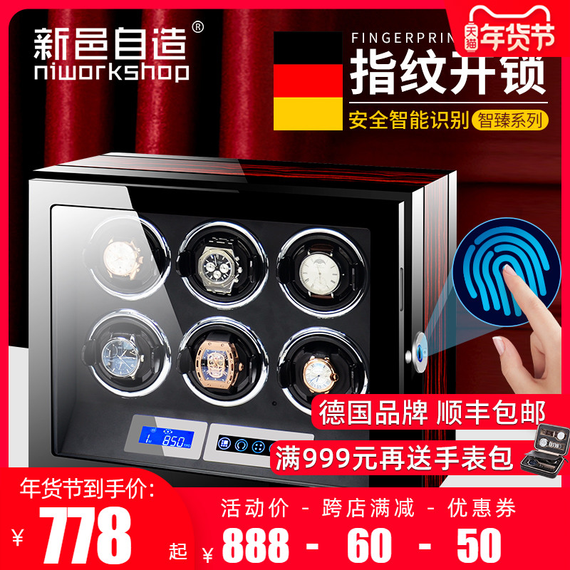 German imported hand fingerprint lock automatic 錶 machine 錶 the shaker turn the placer home vertical swinger