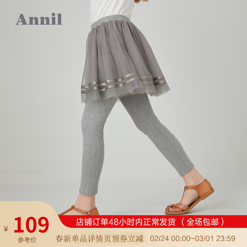 Annie children's dress girl's skirt pants holiday two pieces spring 2020 new girl's mesh casual long pants autumn wear