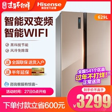 Hisense / Hisense bcd-629wtvbp / Q double door household air-cooled frost free inverter